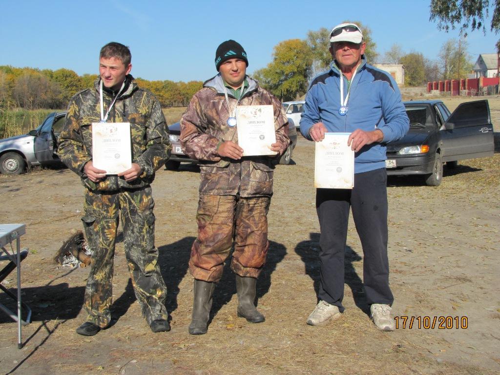 видео рыбалка в урюпинске