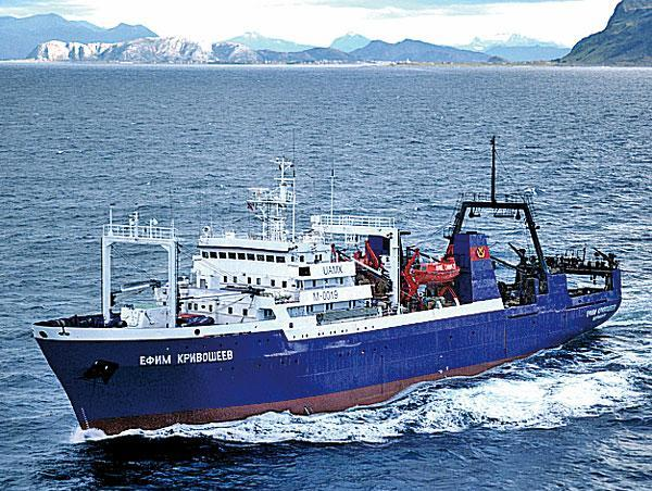 http://www.rostov-fishcom.ru/assets/images/news/ship.jpg